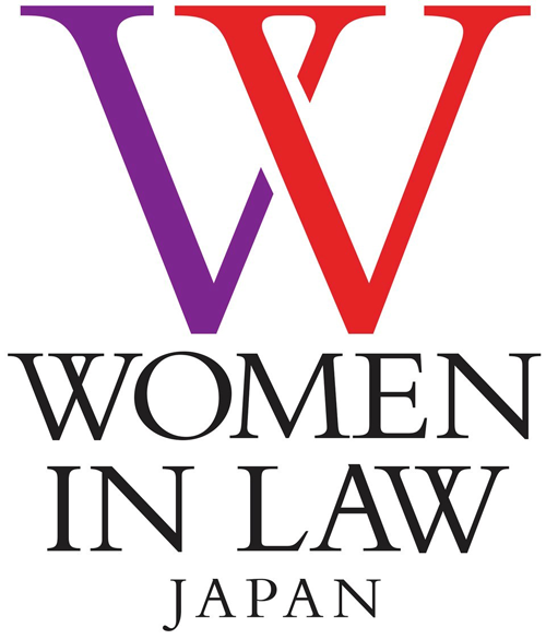 Women in Law Japan|A new and innovative networking platform for women in the legal profession in Japan.